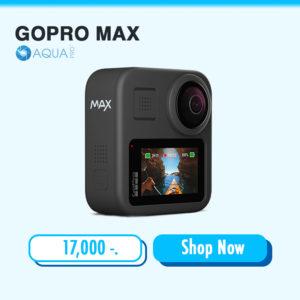 กล้อง gopromax ราคา กล้อง GoPro max