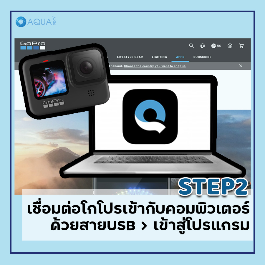 อัพเดท firmware GoPro