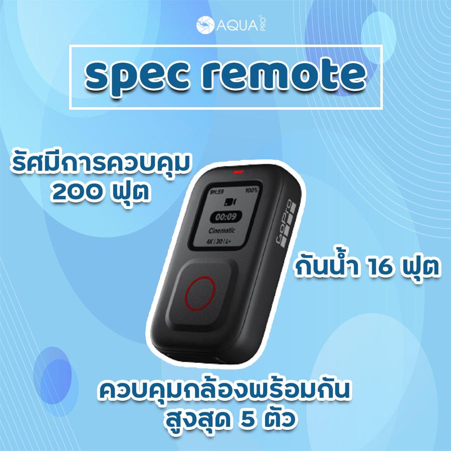 รีโมท GoPro
