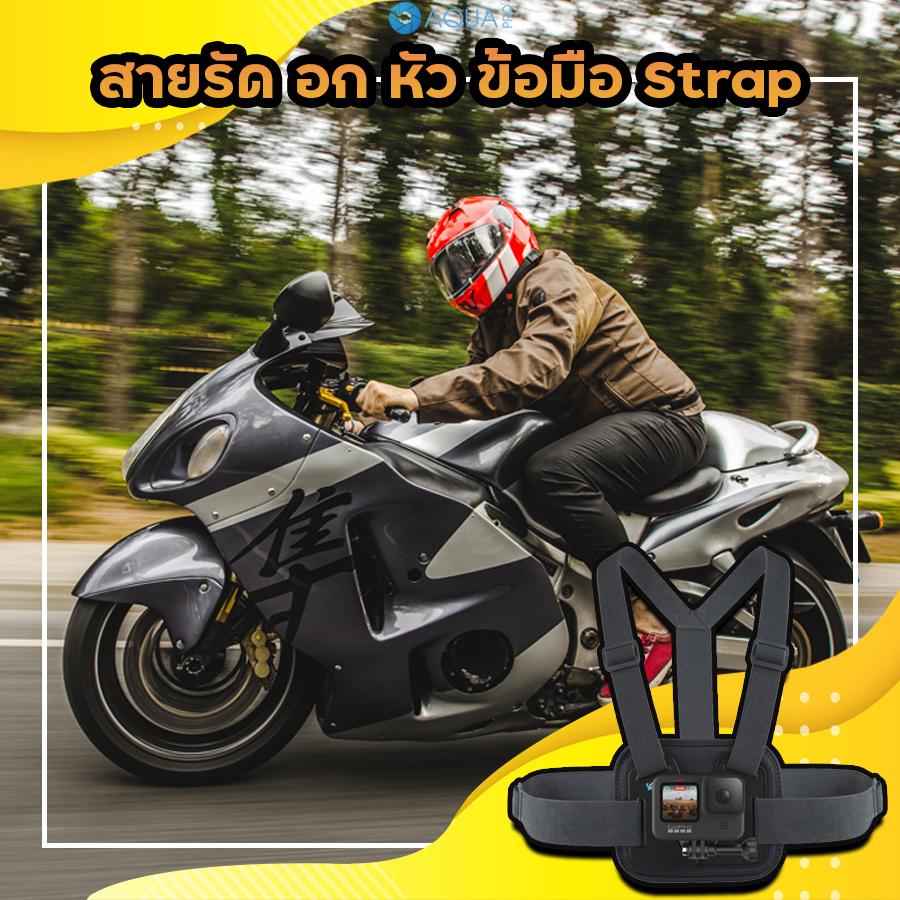 GoPro bike - strap