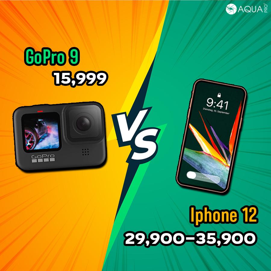 GoPro 9 vs Iphone 12