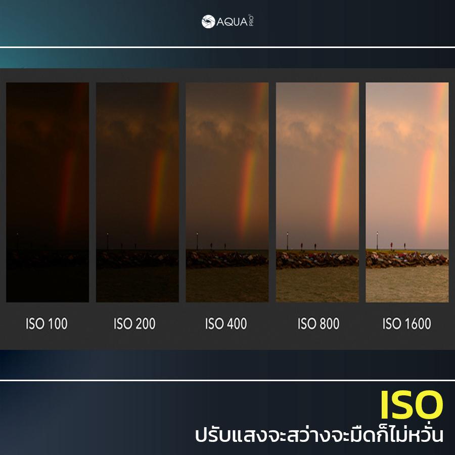 ตั้งค่า GoPro 9 ISO